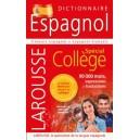 DICTIONNAIRE ESPAGNOL - SPECIAL COLLEGE